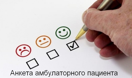 2 поликлиника регистратура на комсомольской